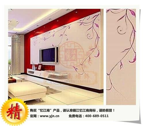 点击查看供应忆江南幻图漆内墙装饰创新幻色彩绘艺术详细说明