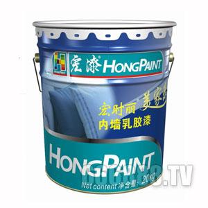 宏漆漆美家乐内墙乳胶漆诚招全国代理商