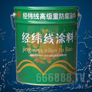 点击查看H53-34环氧沥青玻璃鳞片重防腐涂料详细说明