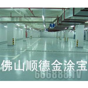 点击查看环氧防静电自流平地坪涂装系统详细说明