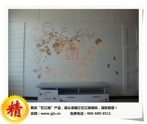 点击查看室内装修装饰水性墙艺涂料忆江南液体壁纸详细说明