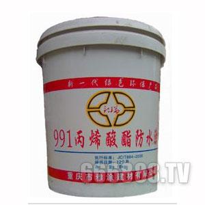 JS复合防水涂料产品包装图片