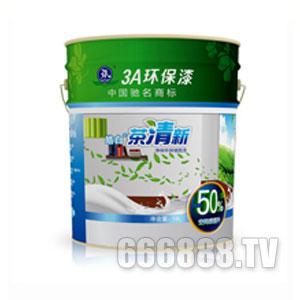 3A环保皓白茶清新净味墙面漆