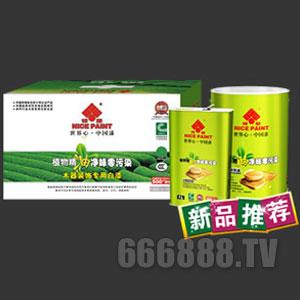"""金飞马""""植物精油""""净味零污染色漆套装系列"""