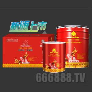 中国喜・婚房养金鱼装饰内墙专用系列