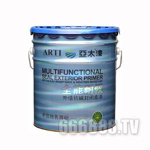 ARTI650D弹性外墙漆系列