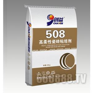 点击查看创益508高柔性瓷砖粘结剂详细说明