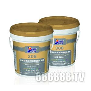 点击查看创益308抗撕裂单组份聚氨酯防水涂料详细说明