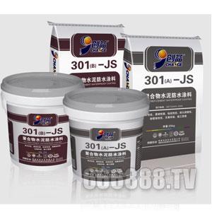 点击查看创益301-JS聚合物水泥防水涂料详细说明