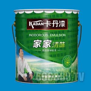 家家清味高品质墙面漆