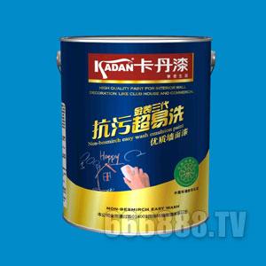 金装三代抗污超易洗优质墙面漆