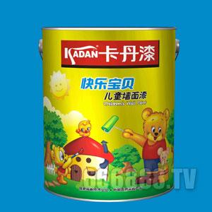 快乐宝贝儿童墙面漆