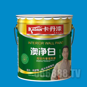 澳净白高级内墙墙面漆