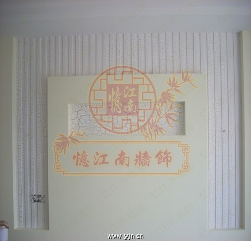 点击查看忆江南裂纹漆时尚经典背景墙个性装饰墙艺漆详细说明