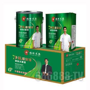 福利来净味植物油清味木器漆