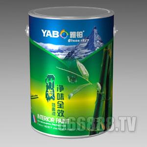 雅铂Ybn20000竹炭净味顶级纳米丝光墙面漆