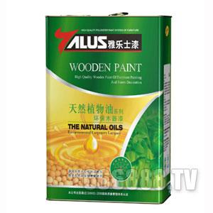 天然植物油环保木器漆