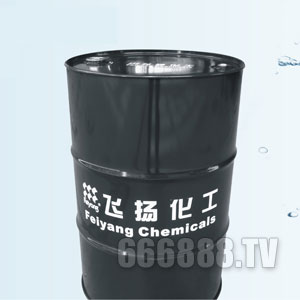环保溶剂系列