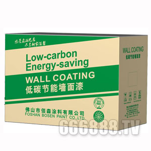 低碳节能墙面漆