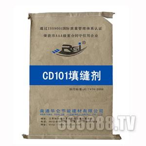 CDl0l填缝剂