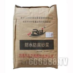 防水防腐砂浆