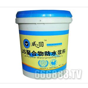 点击查看JS聚合物防水浆料10kg详细说明