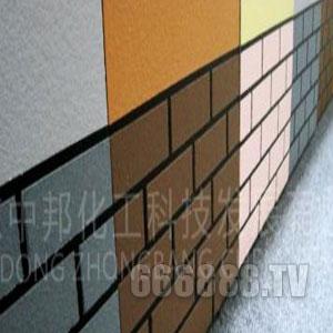 CHB-10系列 质感涂料 珍珠砂岩漆产品包装图片