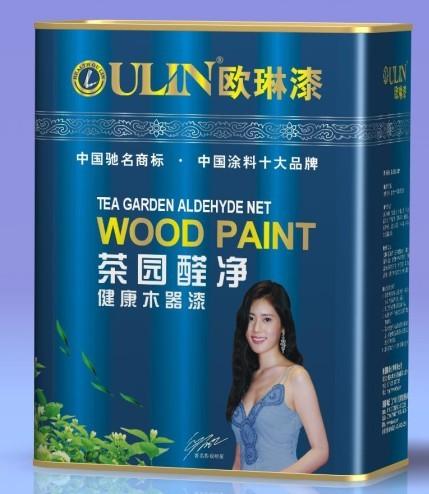 木器漆品牌招商-欧琳漆
