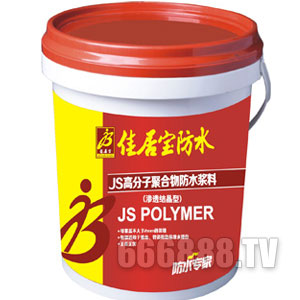 点击查看【防水专家】佳居宝JS高分子聚合物防水涂料详细说明
