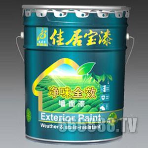 佳居宝【大桶】净味全效墙面漆