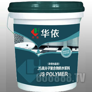 点击查看【大桶】JS聚合物防水详细说明