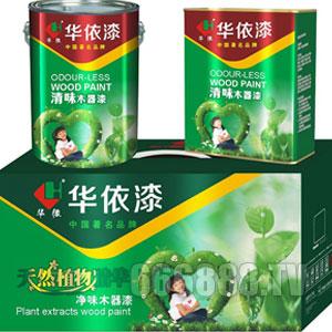 华依天然植物精华净味木器漆