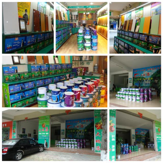 中华大地内、外墙乳胶漆系列全新升级 超优惠加盟模式