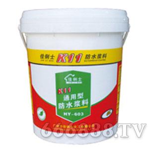 【小桶】K11-通用型防水产品包装图片