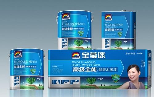 【宝莹】环保油漆  油漆免费招商代理加盟