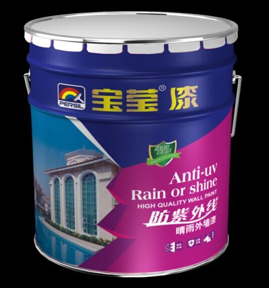 哪个牌子的油漆好 香港宝莹漆