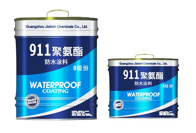 911聚氨酯防水