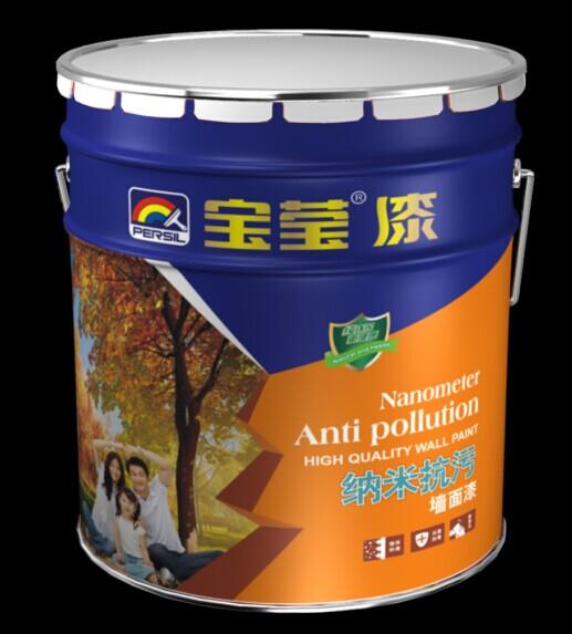 建筑工程涂料|乳胶漆-江门宝莹漆免费招商