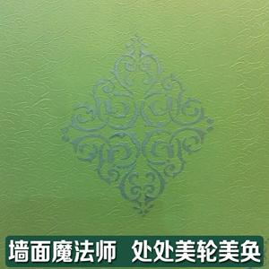 点击查看艺术墙壁涂料,环保健康肌理漆详细说明