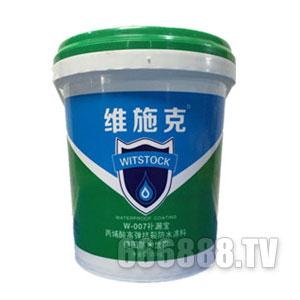 丙烯酸酯高弹抗裂防水涂料