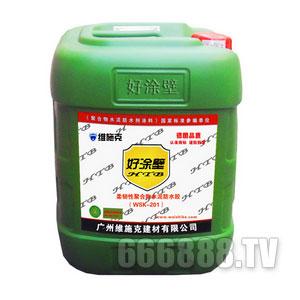 好涂壁柔韧性聚合物水泥防水胶