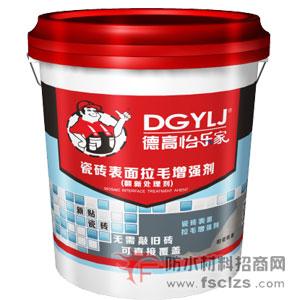 瓷砖表面拉毛增强剂