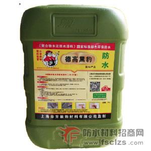 HB聚合物水泥防水涂料(JS-IV型)