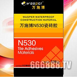N530瓷砖胶