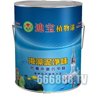 海藻泥净味防毒杀菌抗甲醛植物乳液墙面水漆