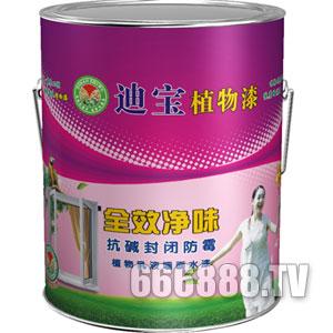全效净味抗碱封闭防霉植物乳液墙面水漆