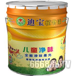 儿童净味全能净味柔光植物乳液墙面水漆