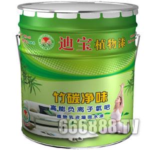 竹碳净味高能负离子氧吧植物乳液墙面水漆