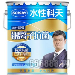 水性润莹银离子抗菌内墙乳胶漆产品包装图片