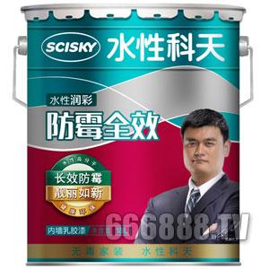 水性润彩防霉全效内墙乳胶漆产品包装图片